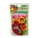 bento cutter value pack
