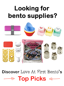 Bento Supplies Shop