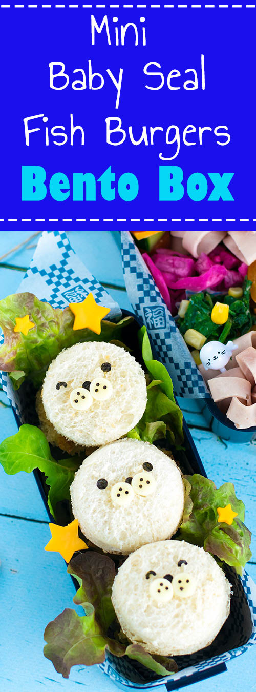 Mini Baby Seal Fish Burgers Bento Box - Learn how easy it is to make these adorable baby seals for lunch! Easy, delicious, and almost too cute to eat, they make the perfect addition to any nautical themed bento box. | loveatfirstbento.com