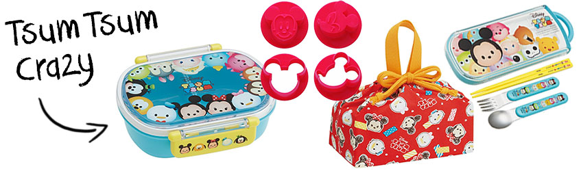 Disney Tsum Tsum bento box Christmas gift set