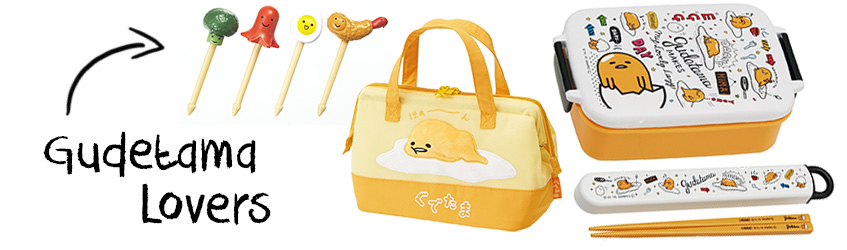 Gudetama fan bento box Christmas gift set