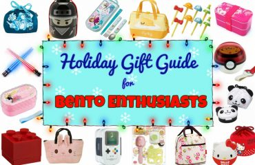 Holiday Gift Guide for Bento Enthusiasts - The ULTIMATE Christmas bento wish list with over 80 unique bento items to choose from, including bento boxes, cutlery, lunch bags, and tools & accessories. Choose from 20 different themed bento box gift packs, with themes ranging from Hello Kitty, Totoro, Pokemon, Star Wars, Gudetama, Sailor Moon, Disney, and many more! No matter your age, gender, or tastes, you're guaranteed to find the perfect gift for you or a loved one! | loveatfirstbento.com {black Friday, Xmas, lunchbox, shopping guide, gift ideas}