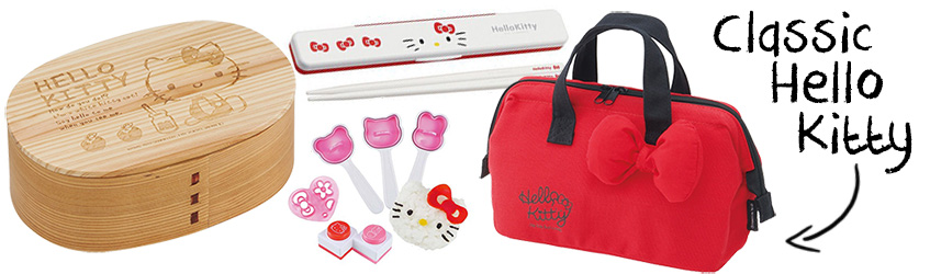 Classic Hello Kitty bento box Christmas gift set