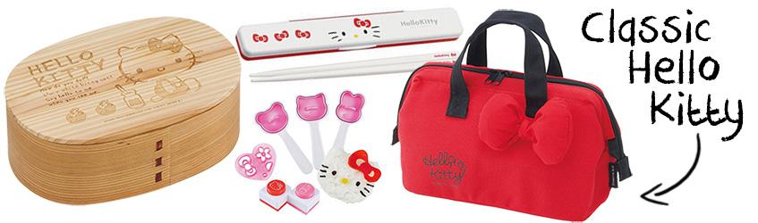 Classic Hello Kitty bento box Christmas gift set
