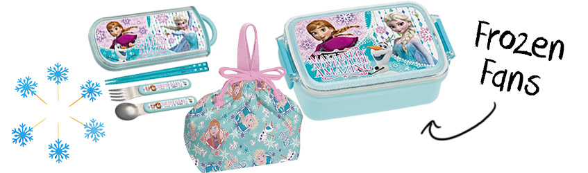 Disney Frozen bento box Christmas gift set
