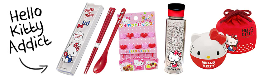 Hello Kitty addict bento box Christmas gift set