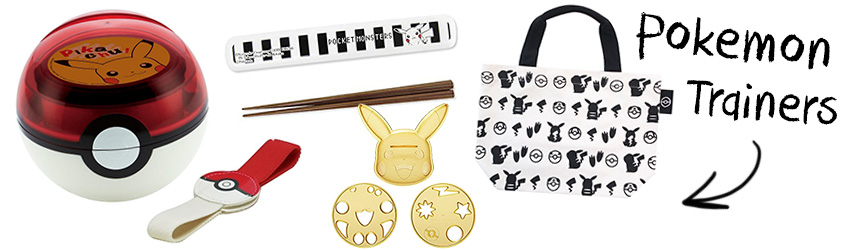 Pokemon Pikachu bento box Christmas gift set
