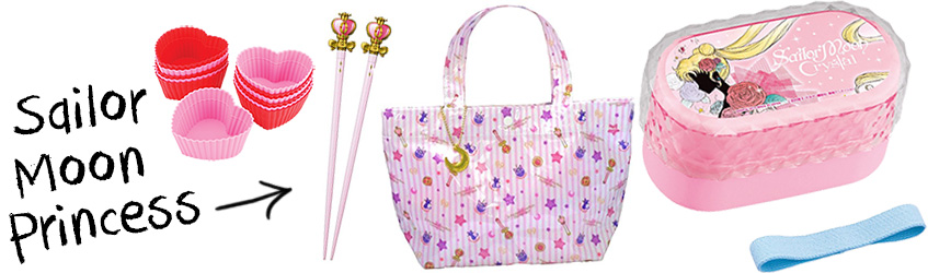 Sailor Moon bento box Christmas gift set