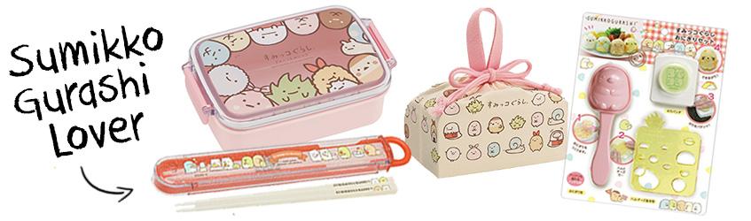Sumikko Gurashi bento box Christmas gift set