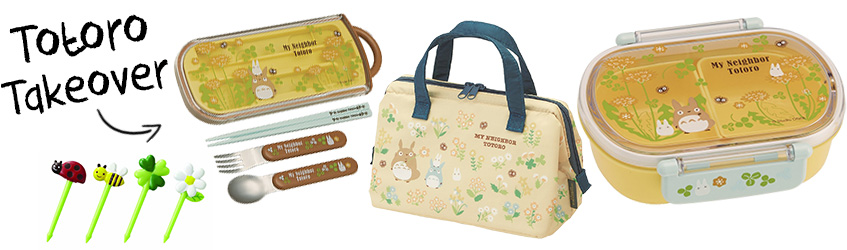 My Neighbor Totoro bento box Christmas gift set