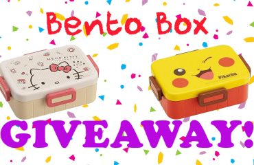 Love At First Bento Bento Box Giveaway